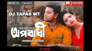 Oporadhi Dj Mix - Arman Alif - Hard Bass Mix -Bangla New Song 2018 Mix By Dj Tapas MT Official Video