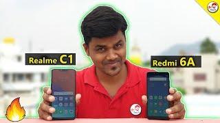 Realme C1 VS Redmi 6A - Full Comparison - Best mobile under Rs.7000/- | Tamil Tech