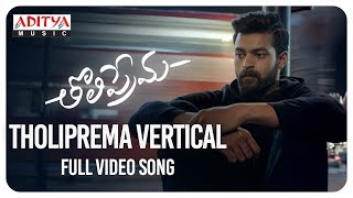 Tholiprema Vertical Full Video Song || Tholi Prema Video Songs || Varun Tej, Raashi Khanna