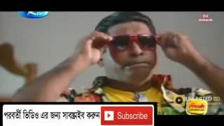 Bangla eid natok 2016 eid ul fitr jomoj All by Mosharraf Karim