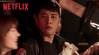 《YG 未來策略辦公室》  預告 [HD]   Netflix