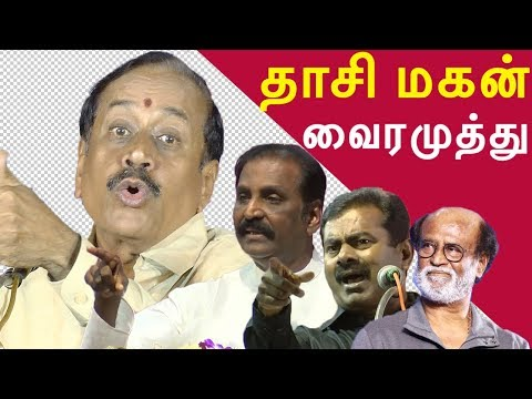 Xxx Mp4 H Raja Speech On Vairamuthu H Raja Latest Speech Tamil News Tamil Live News News In Tamil Red Pix 3gp Sex