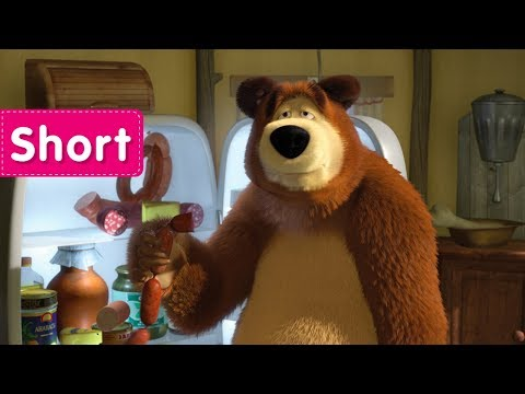 Xxx Mp4 Masha And The Bear One Hit Wonder 🐻 The Bear Is Depressed 3gp Sex