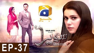 Sawera - Episode 37 uploaded on 22-08-2017 5404 views