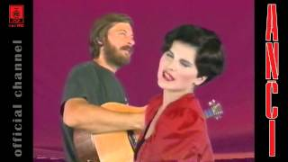 Anci - Gitara - (Official Video 1992)