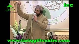 Chamak tuj sey Patey hain..Hafiz Noor Sultan.Mehfil-e-Naat Manchester..4.1.14
