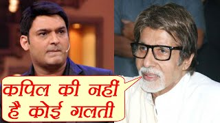 Kapil Sharma Show shoot with Amitabh Bachchan, MAJOR REVELATION !   FilmiBeat