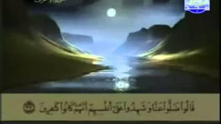 القرآن الكريم كاملا الجزء الثامن (08) بصوت الشيخ عبد الباسط عبد الصمد
