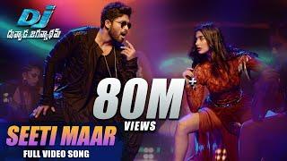 DJ Duvvada Jagannadham Video Songs - Seeti Maar Full Video Song -  Allu Arjun, Pooja Hegde
