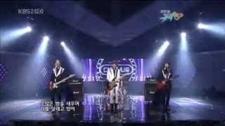 100305 CNBLUE - Now or Never, 외톨이야 Good Bye Stage