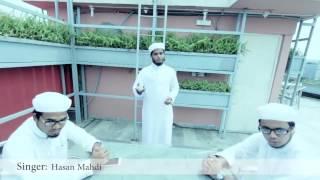 Keu Kade Keu Hashe। Touching Islamic Song । Kalarab Shilpigosthi