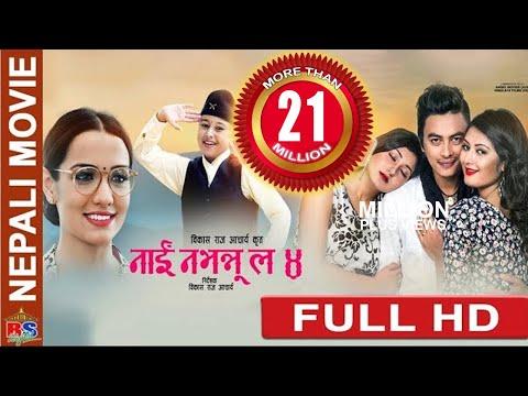 Superhit Movie || NAI NABHANNU LA 4 || नाई नभन्नु ल ४ || By Bikash Raj Acharya