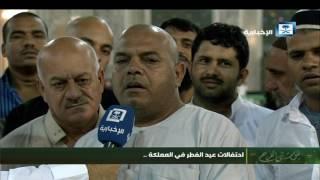 نقوش الفرح - تغطية مراسل الأخبارية لاحتفالات عيد الفطر بمنطقة مكة المكرمة