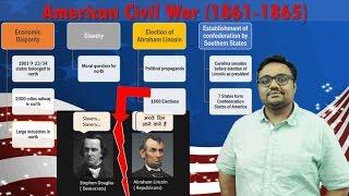 WHUS/P4: American Civil War- factors, events, outcomes for UPSC Mains General Studies