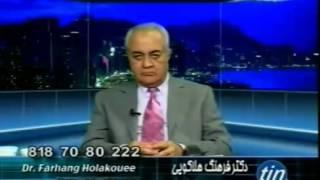 رازها و نیازها, دکتر فرهنگ هلاکویی Dr.Holakouee