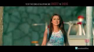 বাংলা একটা ভালো গান তোমাকে চাই  new bangla song 2016