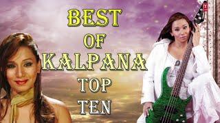 Best Of Kalpana Bhojpuri Songs Top -10