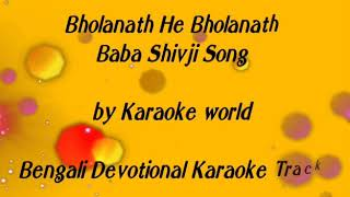 Bholanath He Bholanath Karaoke |Anup jalota -9126866203