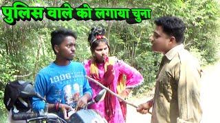 जंगल मे मंगल करती हुई पकड़ी गई लड़की || सांच घटना || BJ Bhojpuriya |Bhojpuriya Jawan