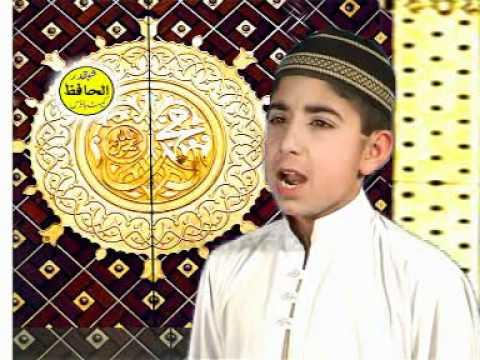 Pashto Naat de madina habiba by Sohail Ahmad