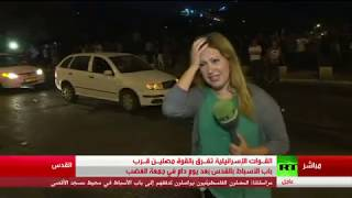 الجنود الإسرائيليون يفرقون المحتجين بالقوة في باب الأسباط بالقدس ومراسلة آرتي تتعرض للاعتداء