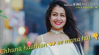 Deewane ruk ja | Neha kakkar | Attitude Whatsapp status | Lyrics video..