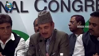 Ghulam Nabi Azad Welcomes BSP Expelled leader Naseemuddin Siddiqui into Congress | Overseas News