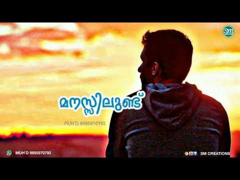 Sad Malayalam Film Song HD MP60 60GP Videos Download Magnificent Malayalam Love Status Sad Image