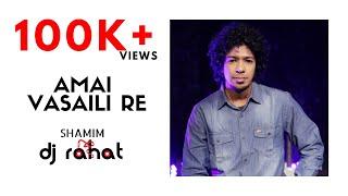 DJ Rahat feat. Shamim  - Amai Vasailire (official video)