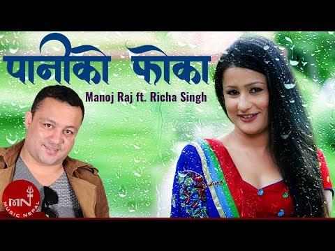 Xxx Mp4 Nepali Superhit Song Pani Ko Foka Manoj Raj Ft Richa Singh Thakuri 3gp Sex