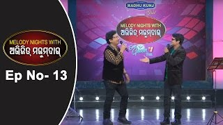 Melody Nights With Abhijit Majumdar Once More Ep 13