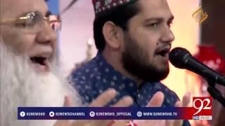 Sanu Koji Vekh Na Chad Way By Prof. Abdul Rauf Rufi 01-06-2017 - 92NewsHDPlus