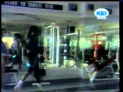 FORIS MC- ODI STIN YPOTROLLARGO GRANKASA  (XXX RAW DIRTY TRUTH  0 EURO REMIX).wmv