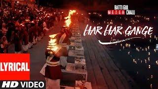 Arijit Singh: Har Har Gange With Lyrics   Batti Gul Meter Chalu   Shahid Kapoor, Shraddha Kapoor