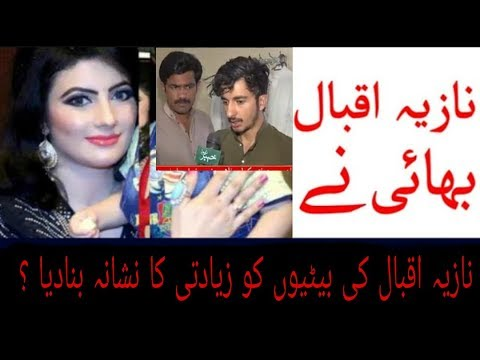 Xxx Mp4 Pashto Singer Nazia Iqbal Daughter Raped Case Breaking News 3gp Sex
