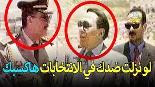 عادل امام يتحدى رئيس عربي: لو رشحت نفسي في بلدك هاكسبك..لن تصدق رد فعل هذا الرئيس  | قناة كل شيء