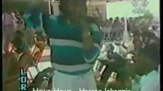 Hawa Hawa - Hassan Jehangir.flv