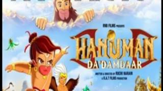 Jai bajrang Bali new song ft .Salman Khan of hanuman da damdar movie