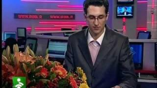 Iran News - in English ایران اخبار
