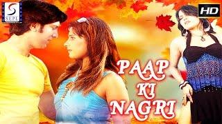 Paap Ki Nagri - Dubbed Hindi Movies 2017 Full Movie HD l Ashika Pathvi, Nisha