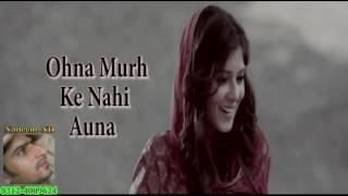 Dila   Roshan Prince   Jasbir Gunachauria   Joban Records   New Punjabi Sad Song 2017