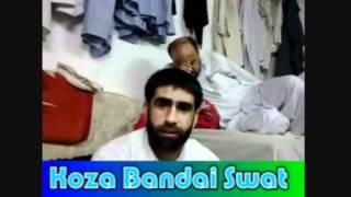 pashto mushaira pa doha qatar ki , poet javed hamdard koza bandai swat