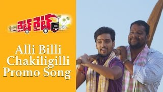 Ally Billy Full Video Song - RIGHT RIGHT | Sumanth Ashwin | Prabhakar | Pooja Jhaveri