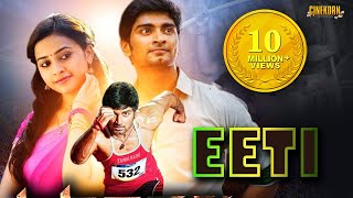 Eetti Latest Hindi Action Movie 2017 | Hindi Dubbed Latest Action Movies by Cinekorn
