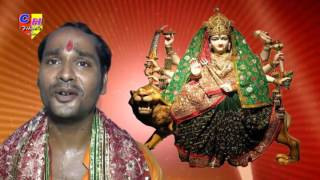 Genda Chameli Ke Tu Singersunil Bhojpuriyaalbuet 2016superhit Bhojpuri Navratri Song