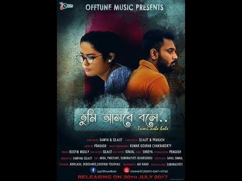 Tumi Asbe Bole | New  Romantic Bengali Song | 2017 | Offtune Music