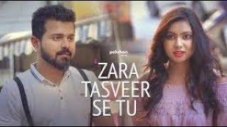 Zara Tasveer Se Tu .Valentines day special status 30 sec