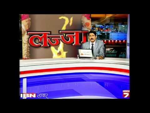#Lajja: Khoofiya Camero Me Qaid Hua Pati-Patni Ki Adla Badli Ka Khel