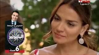 مسلسل أسرار البنات الحلقة 7 مدبلجة للعربية HD