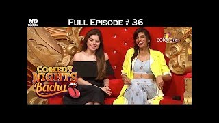 Comedy Nights Bachao - 14th May 2016 - Kanika & Anushka - कॉमेडी नाइट्स बचाओ - Full Episode (HD)